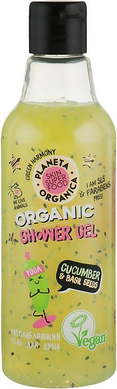 Гель для душа - Planeta Organica Cucumber & Bazil Seeds Skin Super Food Shower Gel — фото N1