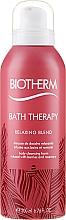 Духи, Парфюмерия, косметика Расслабляющая пена для тела - Biotherm Bath Therapy Relaxing Blend Body Foarm