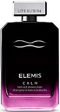 """Духи, Парфюмерия, косметика Эликсир для ванны и душа """"Безмятежность"""" - Elemis Life Elixirs Calm Bath & Shower Oil"""