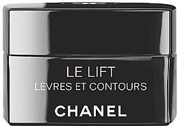 Духи, Парфюмерия, косметика Укрепляющий уход для губ против морщин - Chanel Le Lift Firming Anti-Wrinkle Lip and Contours Care