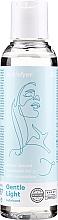 Духи, Парфюмерия, косметика Нежный лубрикант - Satisfyer Gentle Light