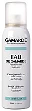 Духи, Парфюмерия, косметика Термальная вода с успокаивающими и успокаивающими свойствами - Gamarde Spring Water