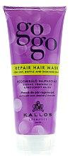 Духи, Парфюмерия, косметика Маска для волос восстанавливающая - Kallos Cosmetics Gogo Repair Conditioner For Dry Hair