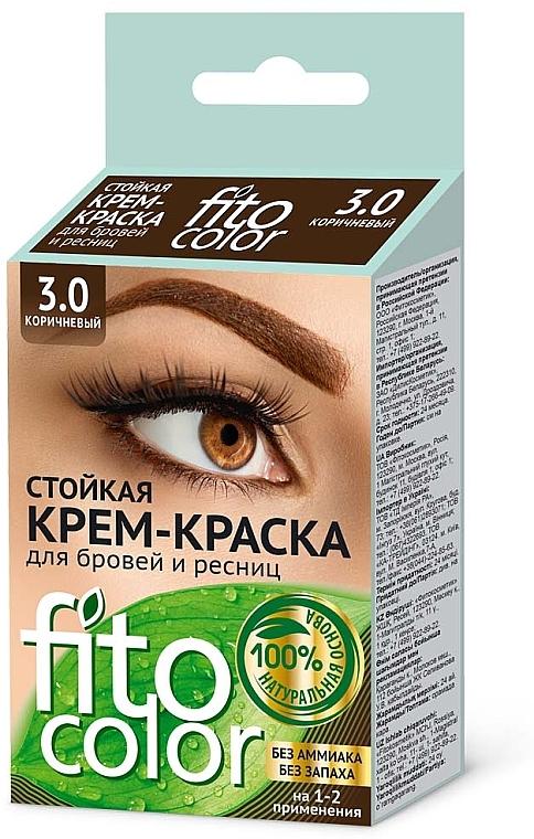 Стойкая крем-краска для бровей и ресниц - Fito Косметик FitoColor — фото N1