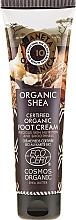 Духи, Парфюмерия, косметика Питательный крем для ног - Planeta Organica Organic Shea Foot Cream
