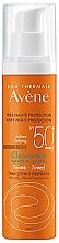 Духи, Парфюмерия, косметика Солнцезащитный тонирующий крем для жирной и проблемной кожи - Avene Solaire Cleanance Tinted SPF50+ Sun Cream