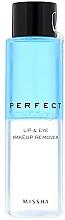 Духи, Парфюмерия, косметика Средство для снятия макияжа - Missha Perfect Lip & Eye Make-Up Remover