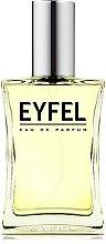 Духи, Парфюмерия, косметика Eyfel Perfume E-1 - Парфюмированная вода