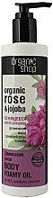 """Духи, Парфюмерия, косметика Масло для душа пенящееся """"Дамасская роза"""" - Organic shop Body Foam Oil Organic Rose and Jojoba"""