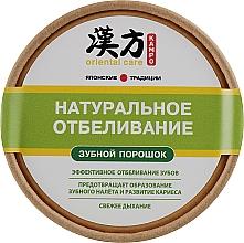 """Духи, Парфюмерия, косметика Зубной порошок """"Натуральное отбеливание"""" - Modum Kampo"""