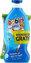 Духи, Парфюмерия, косметика Набор - Bobini Kids Set (shm/gel/330ml + wet/wipes/15pc)