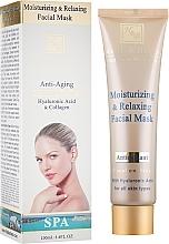Духи, Парфюмерия, косметика Увлажняющая и расслабляющая маска для лица - Health and Beauty Moisturizing & Relaxing Facial Mask