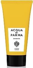 Духи, Парфюмерия, косметика Шампунь для бороды - Acqua Di Parma Barbiere