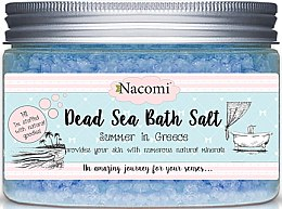 Духи, Парфюмерия, косметика Соль мертвого моря для ванны с греческим ароматом - Nacomi Natural Greek Dead Sea Salt Bath