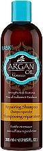 Духи, Парфюмерия, косметика Восстанавливающий шампунь для волос с аргановым маслом - Hask Argan Oil Repairing Shampoo