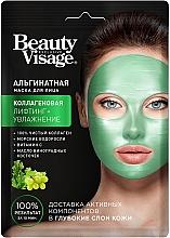 Духи, Парфюмерия, косметика Альгинатная коллагеновая маска для лица - Fito Косметик Beauty Visage