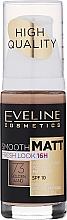 Духи, Парфюмерия, косметика Матирующий тональный крем - Eveline Cosmetics Smooth Matt SPF10