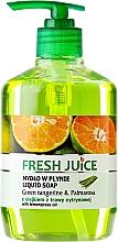 Духи, Парфюмерия, косметика Гель-мыло для тела - Fresh Juice Green Tangerine & Palmarosa