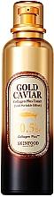 Духи, Парфюмерия, косметика Тонер для лица - Skinfood Gold Caviar Collagen Plus Toner