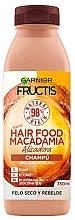 Духи, Парфюмерия, косметика Ультра-питательный шампунь - Garnier Fructis Hair Food Macadamia Smoothing Shampoo