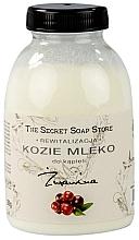 """Духи, Парфюмерия, косметика Козье молочко для ванны """"Клюква"""" - The Secret Soap Store Cranberry Goat Milk"""