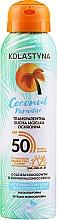 Духи, Парфюмерия, косметика Прозрачный сухой защитный спрей для лица и тела - Kolastyna Coconut Paradise SPF50