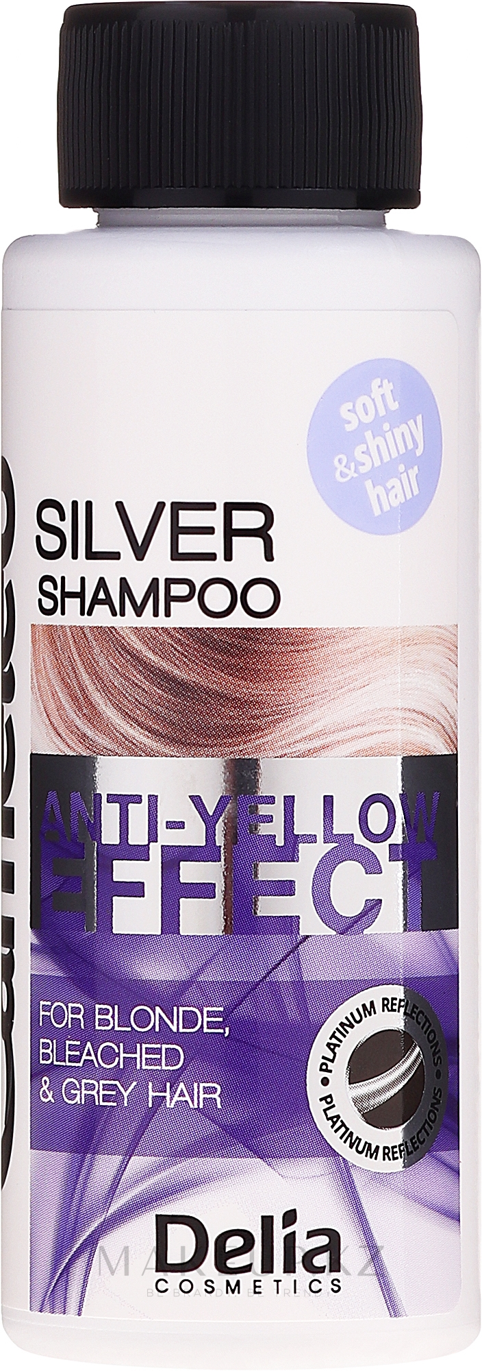 "Шампунь для светлых волос ""Silver"" - Delia Cosmetics Cameleo Silver Shampoo — фото 50 ml"