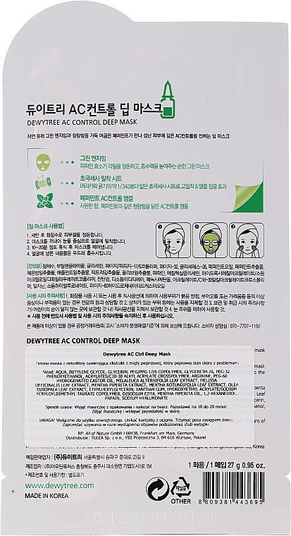 Очищающая маска с успокаивающей мятой для лица - Dewytree AC Control Deep Mask — фото N2