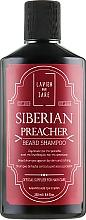 Духи, Парфюмерия, косметика Шампунь для бороды - Lavish Care Siberian Preacher Beard Shampoo