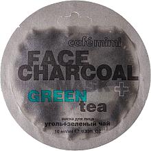 """Духи, Парфюмерия, косметика Маска для лица """"Бамбуковый Уголь и Зеленый чай"""" - Cafe Mimi Charkoal & Green Tee Face Mask"""