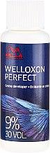 Духи, Парфюмерия, косметика Оксидант - Wella Professionals Welloxon Perfect 9%