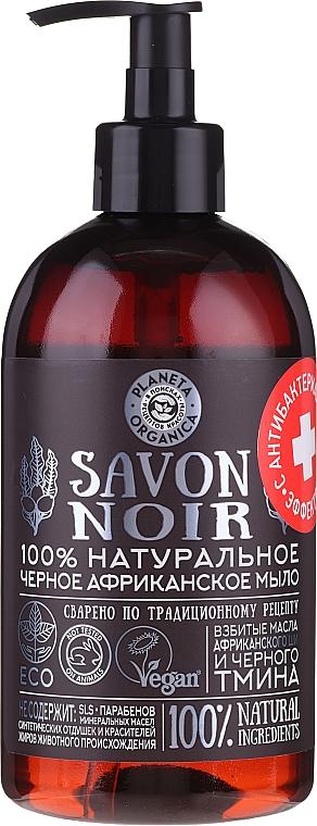Натуральное черное африканское мыло для рук и тела - Planeta Organica Savon Noir — фото N1