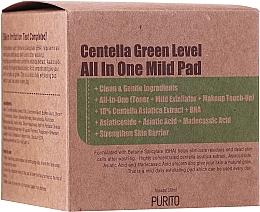 Духи, Парфюмерия, косметика Увлажняющие пэды для очищения кожи с центеллой - Purito Centella Green Level All In One Mild Pad