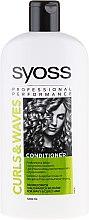 Духи, Парфюмерия, косметика Кондиционер для кудрявых волос - Syoss Curls & Waves Conditioner