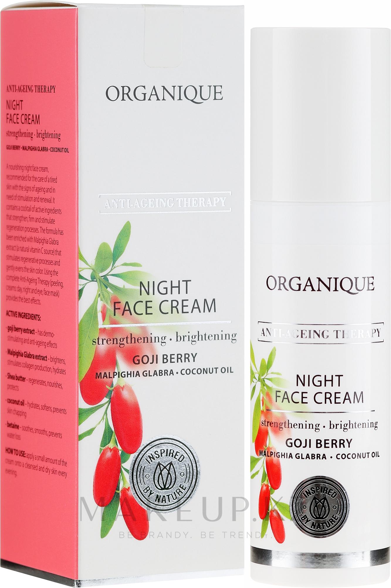 "Крем для лица, ночной ""Антивозрастной"" - Organique Goji Anti-Ageing Therapy Night Cream — фото 50 ml"
