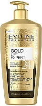 Духи, Парфюмерия, косметика Молочко для тела с частицами золота - Eveline Cosmetics Luxury Expert 24K Gold Body Milk