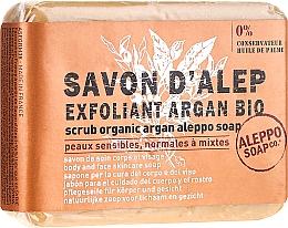 Духи, Парфюмерия, косметика Мыло-скраб для тела с органическим аргановым маслом - Tade Aleppo Body Scrub Soap With Organic Argan Oil