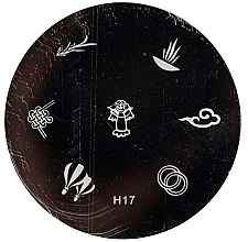 Духи, Парфюмерия, косметика Пластина для стемпинга, H17 - Ronney Professional