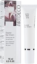 Духи, Парфюмерия, косметика Крем под глаза с оксивиталом - Artdeco Oxyvital Eye Cream