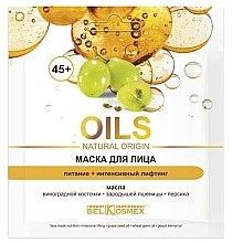 """Духи, Парфюмерия, косметика Маска для лица """"Питание и интенсивный лифтинг"""" 45+ - BelKosmex OILS Natural Origin"""