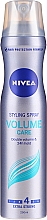 """Духи, Парфюмерия, косметика Лак для волос """"Эффектный объем"""" с защитой кератина - Nivea Hair Care Volume Sensation Styling Spray"""