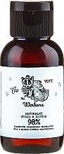 Духи, Парфюмерия, косметика Жидкое мыло - Yope Verbena Natural Liquid Soap (мини)