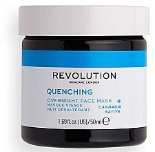 Духи, Парфюмерия, косметика Маска для лица - Revolution Skincare Thirsty Mood Quenching Moisturizing Night Facial Mask