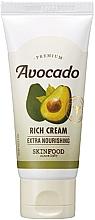 Духи, Парфюмерия, косметика Крем для обветренной и сухой кожи лица с экстрактом авокадо - SkinFood Premium Avocado Rich Cream