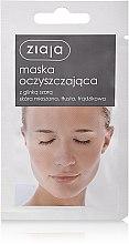 """Духи, Парфюмерия, косметика Маска для лица """"Очищающая"""" с серой глиной - Ziaja Face Mask"""