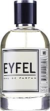 Духи, Парфюмерия, косметика Eyfel Perfum M-7 - Парфюмированная вода