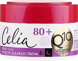"""Духи, Парфюмерия, косметика Крем от морщин """"Витаминный"""", насыщенный - Celia Q10 Face Cream 80+"""