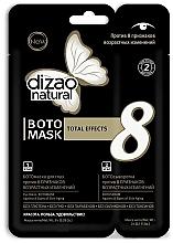 """Духи, Парфюмерия, косметика Бото-маска для кожи вокруг глаз """"Против 8 признаков возрастных изменений"""" - Dizao"""