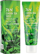 Духи, Парфюмерия, косметика Пенка очищающая с семенами зеленого чая - FarmStay Green Tea Seed Premium Moisture Foam Cleansing