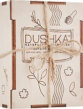 Духи, Парфюмерия, косметика Твердый шампунь для жирных и нормальных волос - Dushka